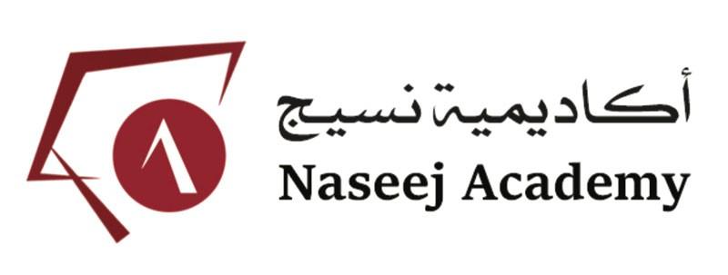 Naseej Academy